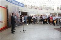 Форум предпринимателей Тульской области, Фото: 6