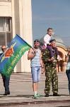 85-летие ВДВ на площади Ленина в Туле, Фото: 9