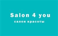 Salon 4 you, студия красоты, Фото: 1