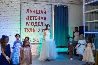 Лучшая модель Тулы - 2018, Фото: 111