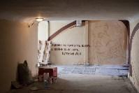 Граффити в переходе., Фото: 2