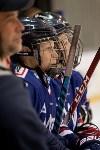 Хоккейный турнир EuroChemCup, Фото: 7