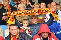 «Арсенал» Тула - «СКА-Энергия» Хабаровск - 1:0, Фото: 49