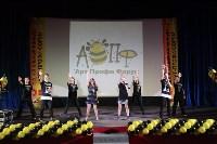 Узловские студенты стали лучшими на «Арт-Профи Форуме», Фото: 7