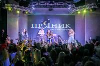 """Группа """"Серебро"""" в клубе """"Пряник"""", 15.08.2015, Фото: 59"""