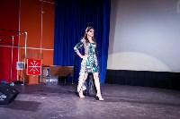 Кастинг на Мисс Студенчество 2016, Фото: 71