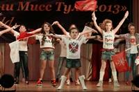 «Мини Мисс Тула-2013» - Тихонова Катя!, Фото: 6