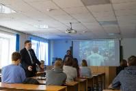 Вузы и колледжи Тулы – 2019: поступаем учиться, Фото: 17