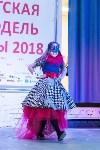 Лучшая модель Тулы - 2018, Фото: 73