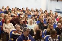 Юрий Быков в Ясной Поляне, 31.10.2015, Фото: 68