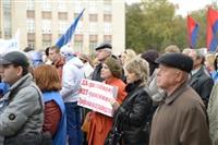 Митинг на площади Искусств, Фото: 15