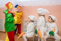Открытие детского сада №19, 12.01.2016, Фото: 17