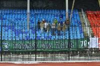 Арсенал - Томь: 1:2. 25 ноября 2015 года, Фото: 137