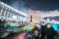 День города-2017, Фото: 195