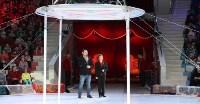 В Тульском цирке состоялось открытие новогодней губернаторской ёлки, Фото: 1