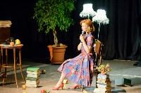 Алиса Гребенщикова в Ясной Поляне, Фото: 14