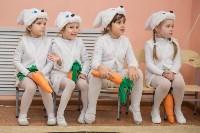 Открытие детского сада №19, 12.01.2016, Фото: 44