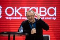 Андрей Звягинцев в Туле, Фото: 30