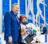 Новомосковская «Виктория» - победитель «Кубка ЕвроХим», Фото: 135