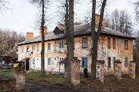 Город Липки: От передового шахтерского города до серого уездного населенного пункта, Фото: 94