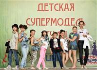 Детская супермодель Тулы, Фото: 10