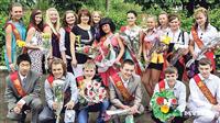 Новомосковск, Школа №20, 11б. , Фото: 128