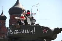 Парад Победы. 9 мая 2015 года, Фото: 160