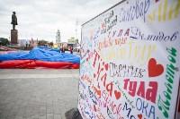 День города - 2015 на площади Ленина, Фото: 90