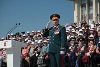 Парад Победы-2016, Фото: 82