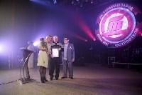 Сотрудников Туламашзавода поздравили с Днем машиностроителя, Фото: 156