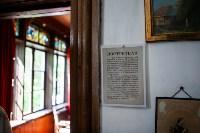 Музей-заповедник В.Д. Поленова, Фото: 16