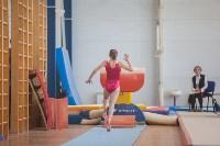 Первенство ЦФО по спортивной гимнастике, Фото: 45