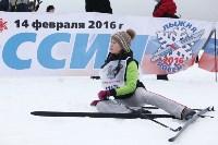 Лыжня России 2016, 14.02.2016, Фото: 82
