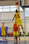 Баскетбол. 30.06.2015 БК Арсенал - сб.Армении, Фото: 2