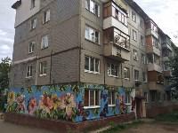 "Граффити ""Цветы"" на ул. Калинина, Фото: 5"