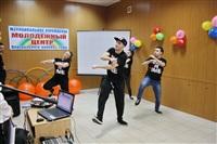 Открытие молодежного центра по адресу: пр-т Ленина, 131, Фото: 6