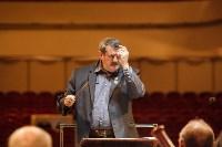 Губернаторский духовой оркестр, Фото: 30