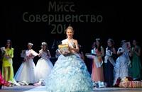 Мисс Совершенство-2014, Фото: 25