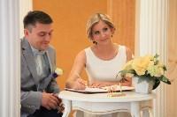 День семьи, любви и верности во Дворце бракосочетания. 8 июля 2015, Фото: 12