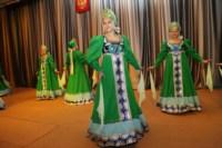 Губернатор поздравил тульских педагогов с Днем учителя, Фото: 53