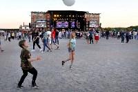 Открытие фестиваля «Среднерусская возвышенность», Фото: 11