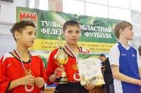 Областной этап футбольного турнира среди детских домов., Фото: 71