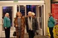 Кинофестиваль «Улыбнись, Россия». Открытие., Фото: 3