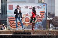 """Флешмоб """"Георгиевская лента"""", Фото: 8"""