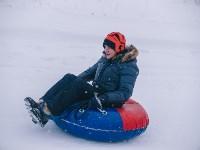 Зимние развлечения в Некрасово, Фото: 84