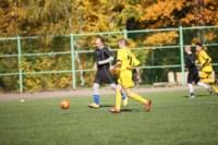 1/8 финала Кубка «Слободы» по мини-футболу 2014, Фото: 53
