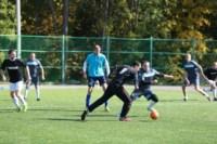 1/8 финала Кубка «Слободы» по мини-футболу 2014, Фото: 63