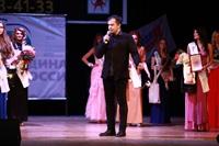Мисс Тульская область - 2014, Фото: 492