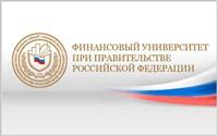 Финансовый университет при правительстве РФ, Фото: 5