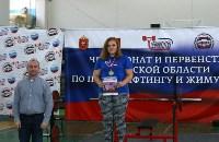 В Туле прошли чемпионат и первенство области по пауэрлифтингу, Фото: 7